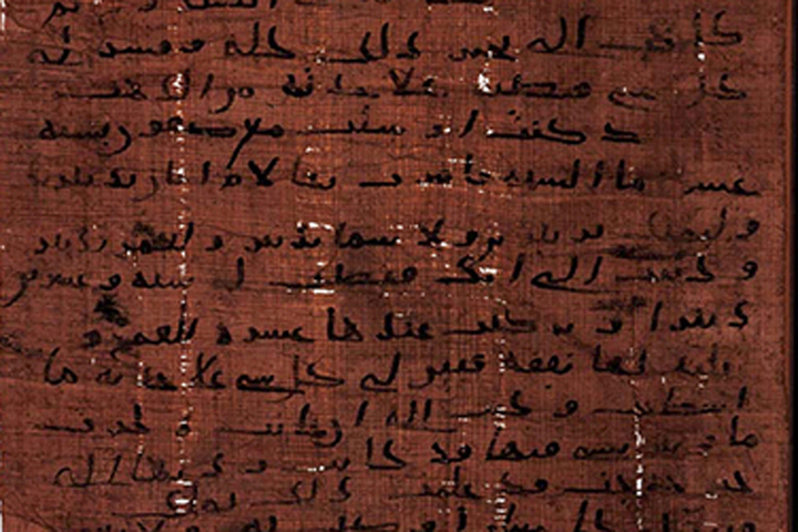 This fragment of papyrus dating from the seventh century gives clues to the early community that became Islam, according to historian Fred Donner, a fellow at the Stanford Humanities Center.
