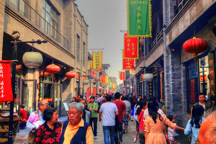 Shopping street in China