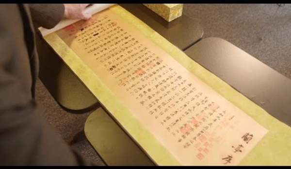 Humanities + Digital Tools: Text Technologies
